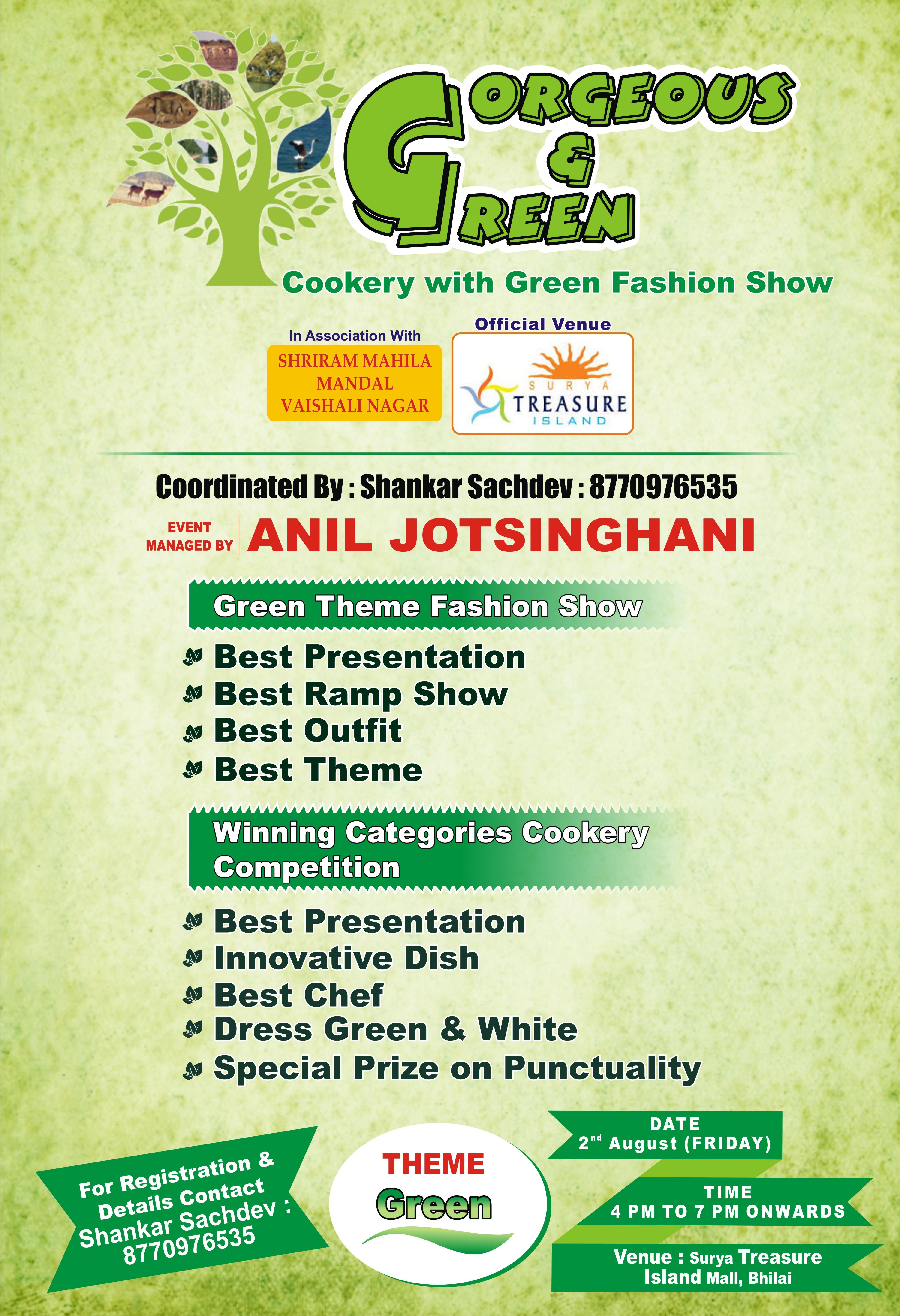 Surya Mall Events
